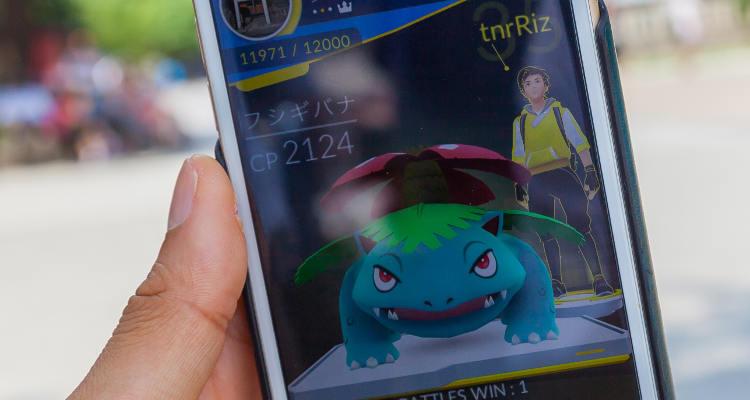 Pokémon Go Sightings Update