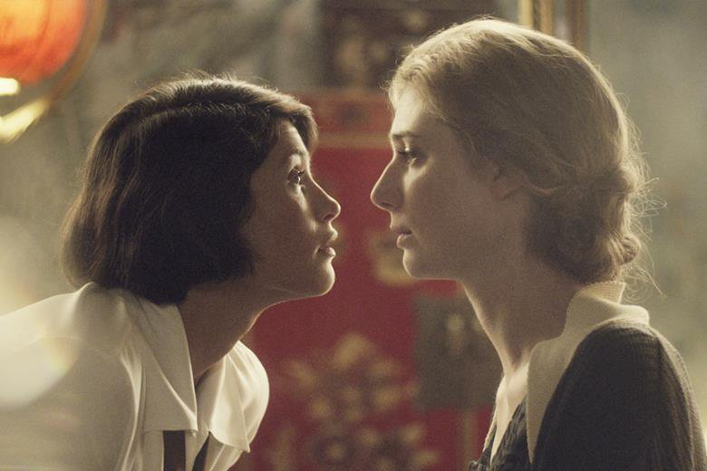 Vita & Virginia Movie's Scene